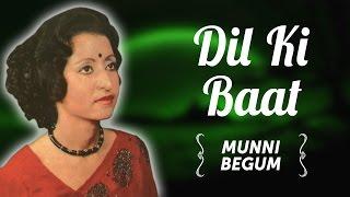 Munni Begum | Dil Ki Baat | Classical Hits |  Munni Begum In Concert