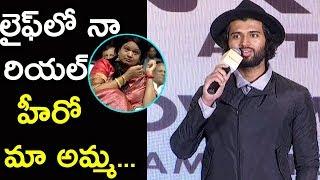 Vijay Emotional Speech About His Mother | TERMINATOR : DARK FATE Telugu Trailer Launch |Silverscreen