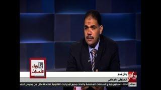 شاهد .. «حقوقى» عن دعوى حظر النقاب : غير دستورية والنقاب حرية شخصية