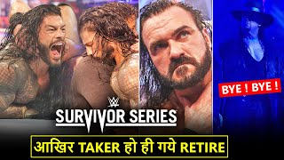 'Roman Ban Gya No.1🏆' Undertaker OFFICIALLY Retired, Roman/Drew,WWE Survivor Series 2020 Highlights