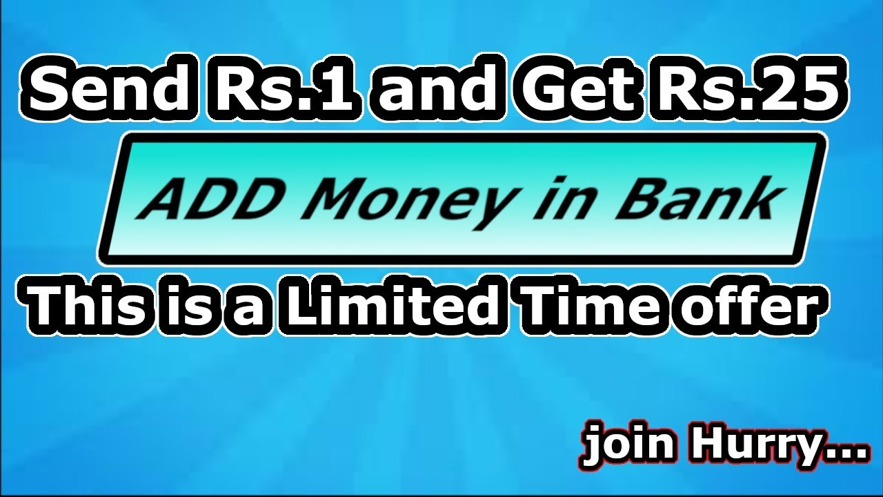 Free Add Money In Bank How To