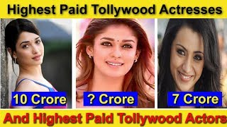 Top 30 highest paid Tollywood Actress per movie || Per Film Income