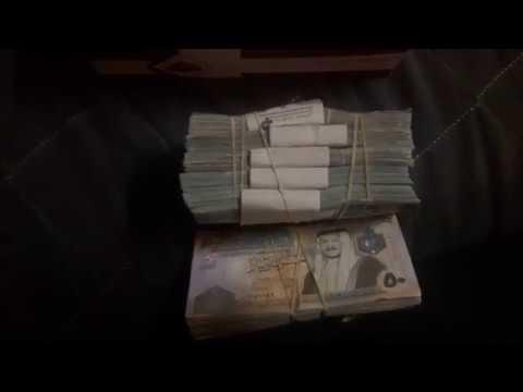 15,000 Jordanian Dinar = 20,000 $  XD