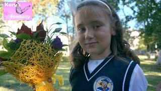 1 сентября первый раз в первый класс: Кэри идет в школу Kary First Day of School