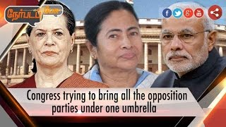 Nerpada Pesu 26-12-2016 Congress trying to bring all opposition parties under one umbrella – Puthiya Thalaimurai tv Show