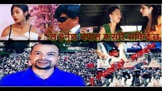 New nepali short movie 2017--ye nepali ho: shabdhan ल  हेर्नुहोस्  नेपाल कसरी सकिदै छ.....