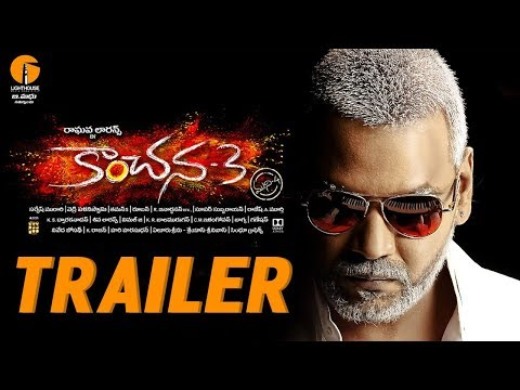 Kanchana 3 Telugu Trailer || Raghava Lawrence || Oviya || Vedhika