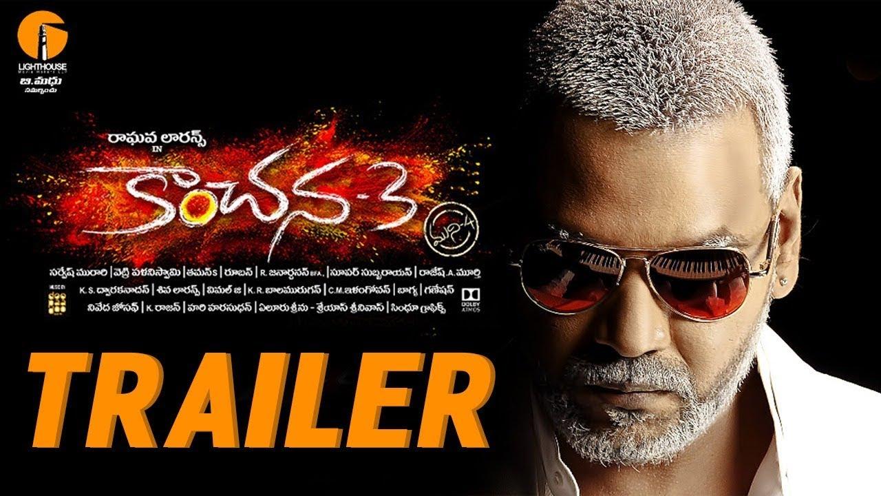 Download Kanchana 3 Telugu Trailer || Raghava Lawrence || Oviya || Vedhika
