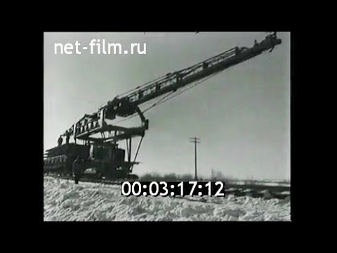 1961г. Абакан- Тайшет. железная дорога. Курагино- Кошурниково Красноярский край