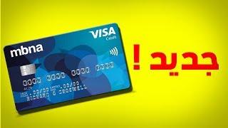 كيفية الحصول على بطاقة فيزا [Mastercard] حقيقية في ثواني في كل الدول العربية 😍