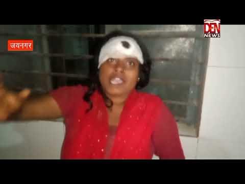 18 May 2020 - मधुबनी जिला की पूरी ख़बरें | DEN News Madhubani