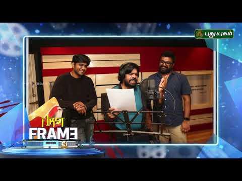 T Rajendar, Kabilan Vairamuthu Team Up For Song About Alcoholism | First Frame