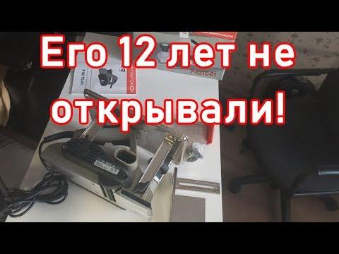 Электрорубанок Интерскол р82тс 01 обзор