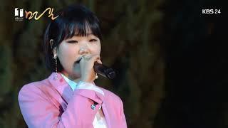 악뮤 이수현   바람의 빛깔 - 포카혼타스 OST