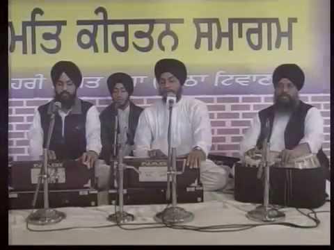 Sada Sada Har Nam Dhiaiye By Bhai Amarjit Singh Ji Patiala Wale