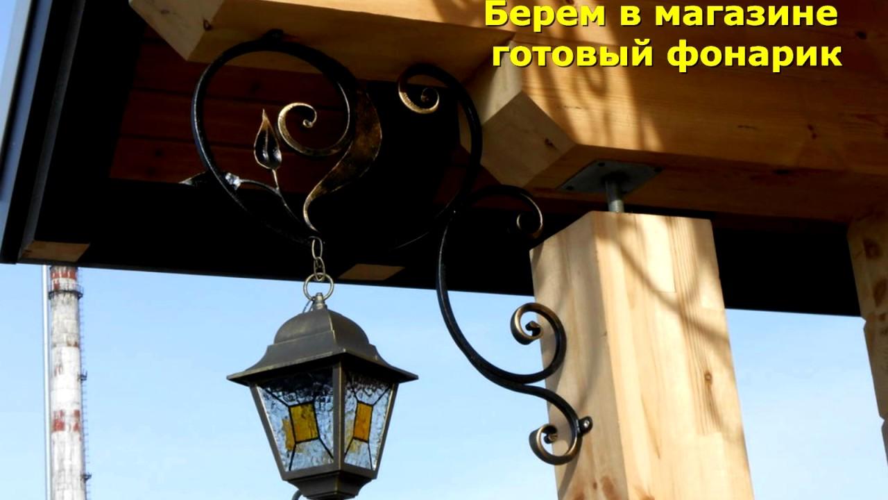 Купить люстру и светильник недорого в интернет-магазине гамма света.