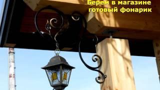 9 Недорогой кованый светильник настенный кованый фонарь для улицы