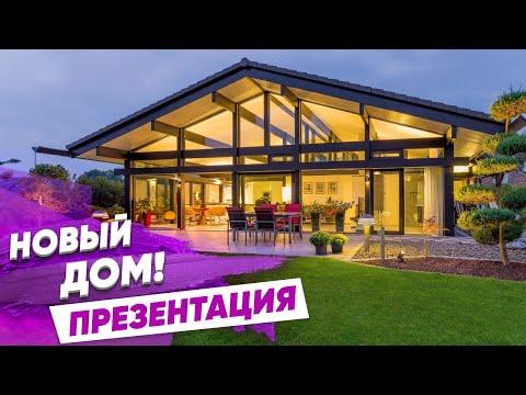 Презентация - одноэтажный фахверк 100 м. // Красивые дома  фахверк Домогацкого фахверковый дом
