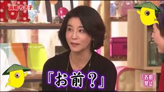 高嶋ちさ子の夫婦ケンカ.