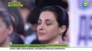 НОВОСТИ ПОЛИТИКИ: Путин Назначение Саакашвили – плевок в лицо украинского народа(, 2015-12-17T13:00:04.000Z)