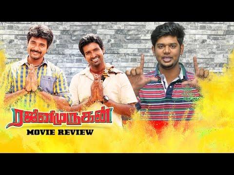 Rajini Murugan Movie Review | Sivakarthikeyan | Keerthi Suresh