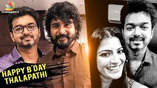 Dhanush, Sivakarthikeyan Wishes Vijay for Birthday | Sarkar Reaction | Varalakshmi, Thalapathy 62