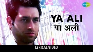 Enjoy the song of bollywood ya ali with hindi & english lyrics sung by zubeen garg from movie gangster. song: film: gangster artist: m...