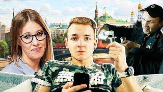 СОБЧАК - НОВЫЙ ПРЕЗИДЕНТ РФ? / ЛЕНИНГРАД - КАНДИДАТ новый клип!