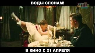 Университет-ТВ. Воды слонам!-ролик-1