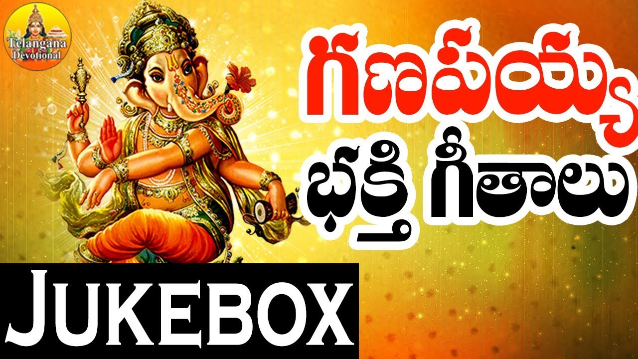 Essay On Lord Ganesha In Telugu An Essay On Ganesh Chaturthi For  Essay On Lord Ganesha In Telugu Essay Vs Research Paper also Custom Work For College Assignments  Proposal Essay Topics List