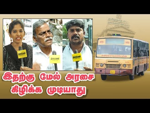 Public Reaction on Hike in Bus Ticket Fare Hike