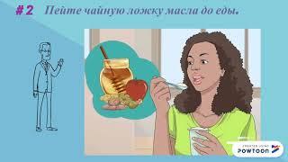 Масло черного тмина – Как пить, польза