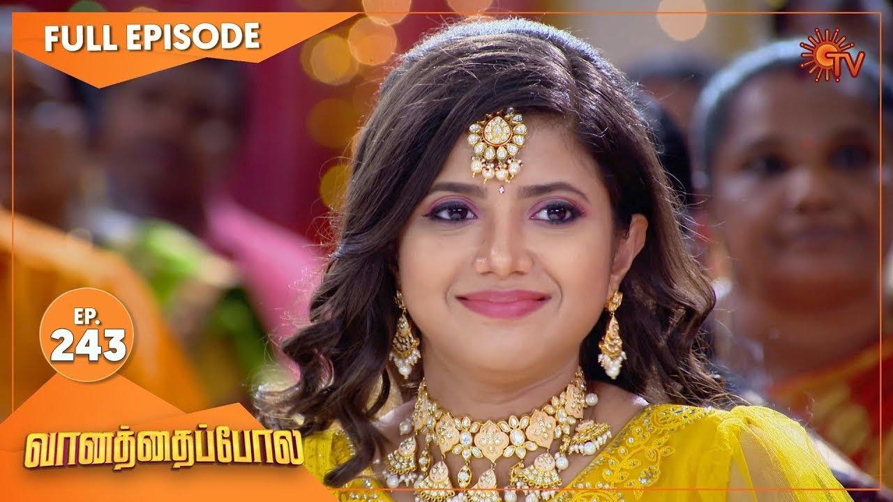 Download Vanathai Pola - Ep 241   14 Oct 2021   Sun TV Serial   Tamil Serial