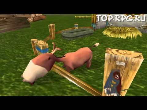 Игра Legend Of Martial Arts - видеообзор TOP-RPG.RU от Мобофилки