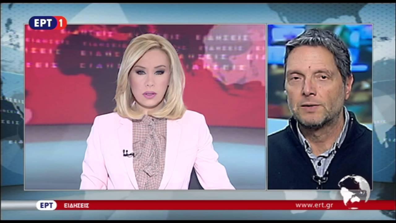 Ert Web Tv