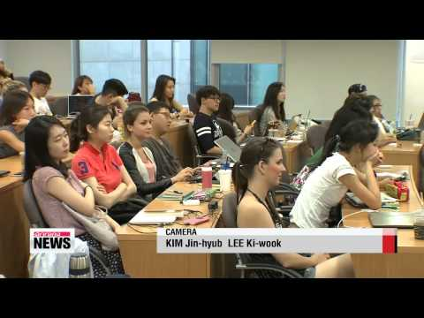 Korean universities offer summer courses for int'l students