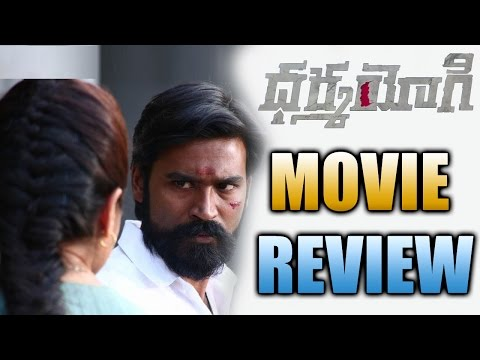 DarmaYogi Movie Full Review & Rating ||...