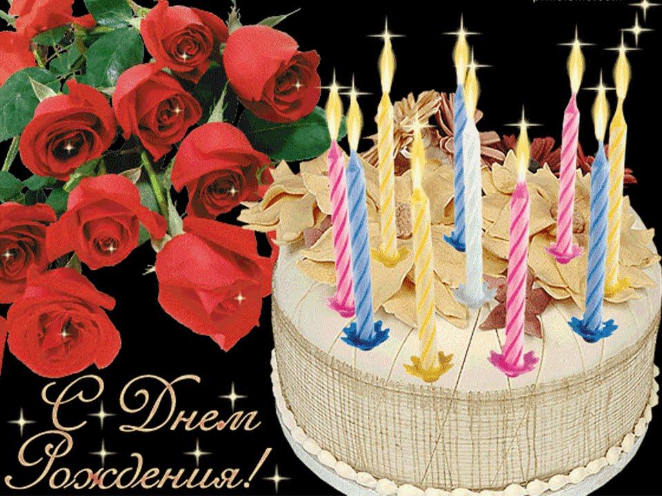 Музыкальное поздравление открытка с днем рождения в одноклассниках