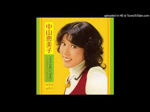 Nakayama Emiko (中山恵美子) - ニュース速報