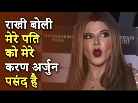 Rakhi Sawant Says Her Husband Likes Her Karan-Arjun, Katrina-Deepika & Vishal Shekhar !