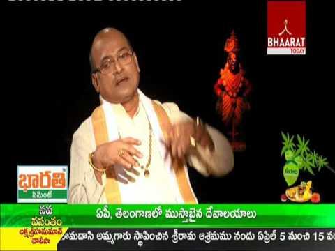 Garikapati Narasimha Rao II Cheppalani Undi (చెప్పాలని ఉంది) || Bhaarat Today