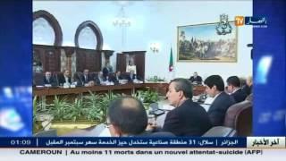 مجلس الوزراء يصادق على قانون المالية التكميلي لسنة 2015