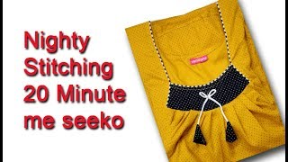 Nighty cutting and stitching in 20 minutes, nighty cutting and stitching easy method DIY tutorial