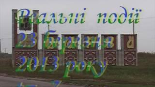 Варва в березні(Березень напевно забув, що він березень!!, 2013-04-02T12:44:59.000Z)