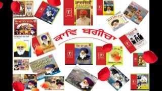 Kav Bagicha || Joga Singh Jogi kavishri Jatha || New Punjabi Song ||