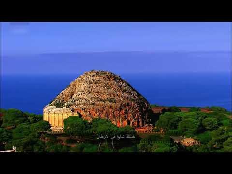 تحميل فيديو كليب يا الجزائر