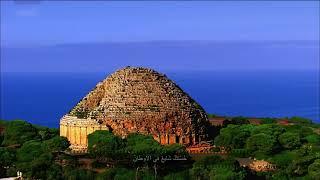 Mishari Rashid Alafasy Algeria