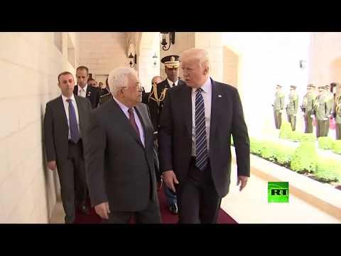 وصول دونالد ترامب إلى مدينة بيت لحم في الضفة الغربية للقاء محمود عباس