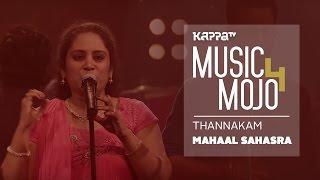 Thannakam - Mohan Sithara