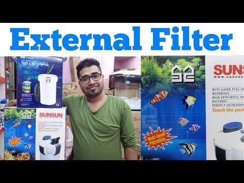 External Aquarium Filter At Naaz Aquarium Kurla
